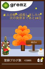 1263224846_09123.jpg