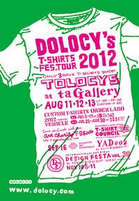 tolocys_dm_s.jpg